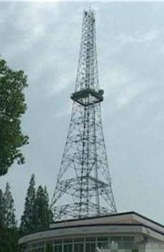 广播电视塔拆除