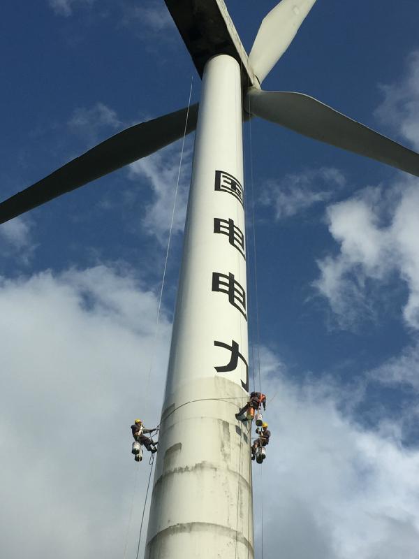 风机塔筒清洗补漆