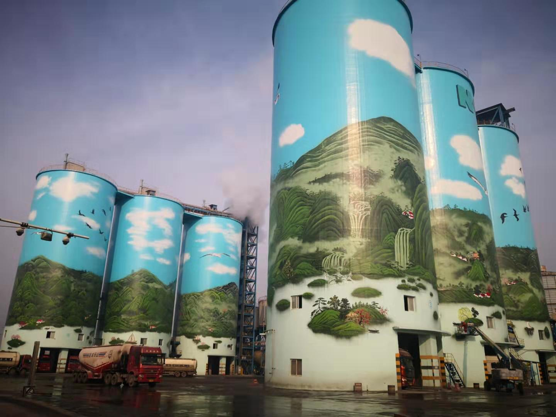 南京嘉华水泥建材有限公司水泥筒仓美化工程