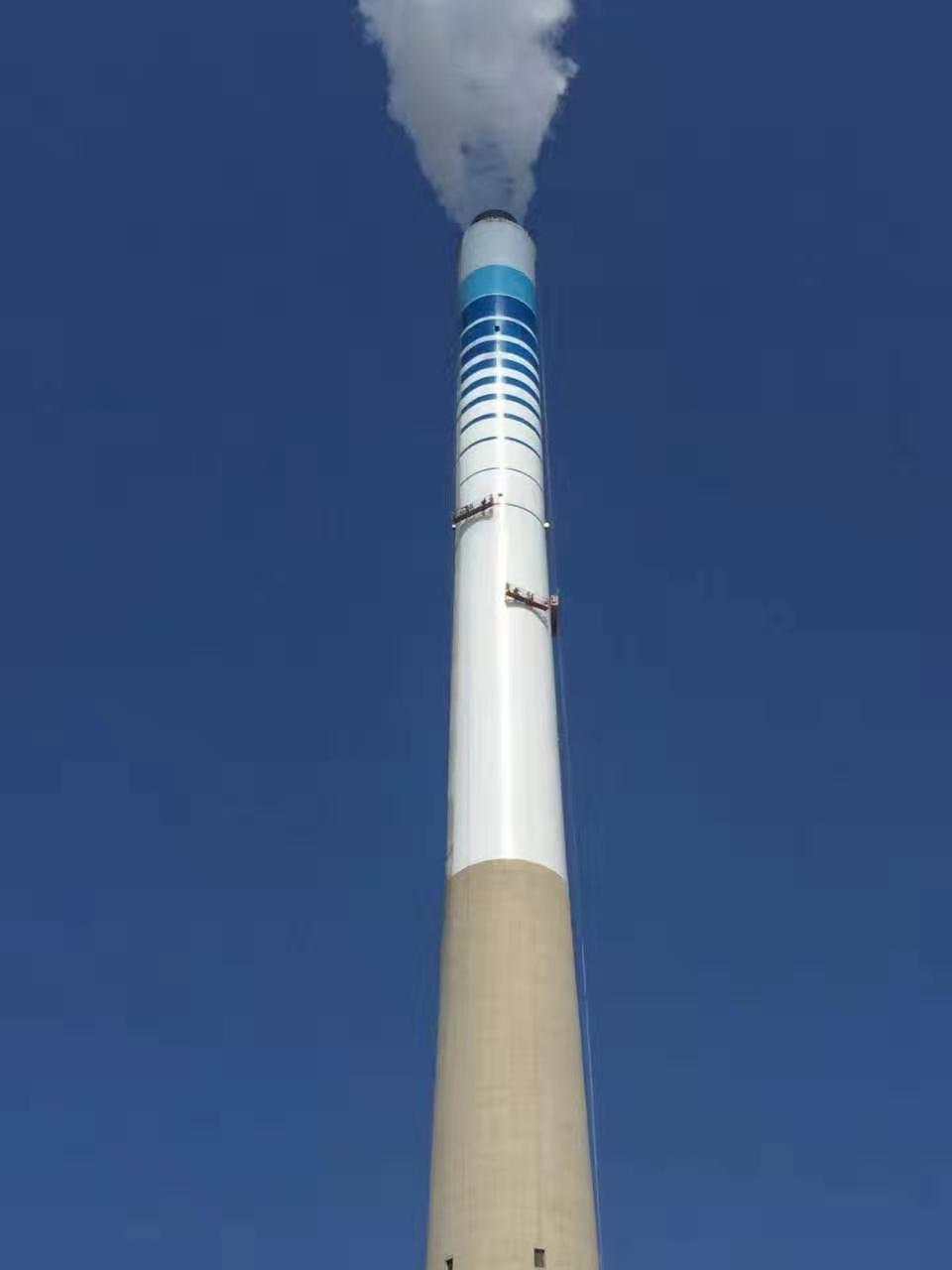中国神华能源股份有限公司国华惠州热电分公司210M烟囱刷航标工程